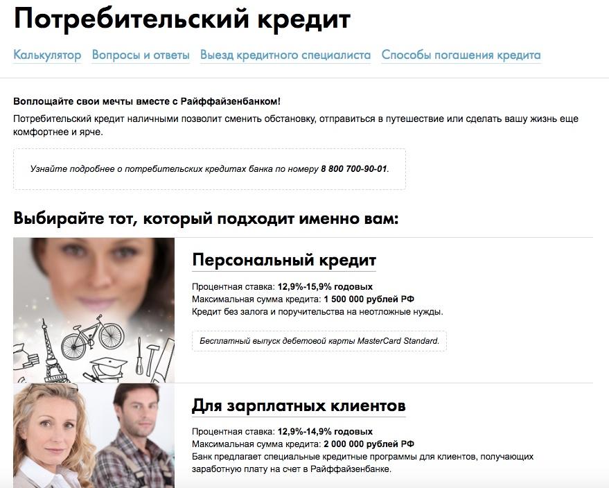 Москва - Срочная помощь в москве без предоплат!