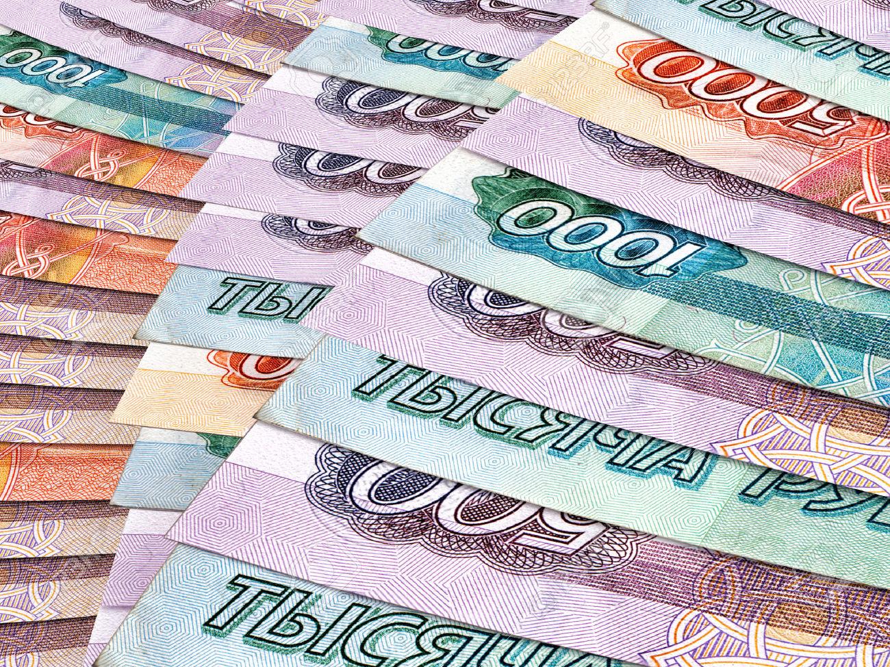 Отменить перевод денег Райффайзенбанк