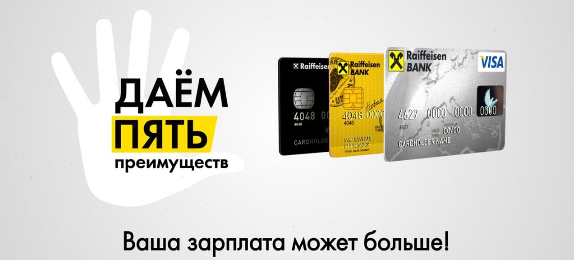 RR#27, 2014 by Russkaya Reklama - Issuu