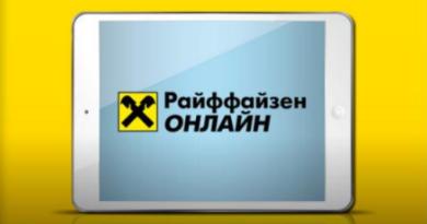 Отзывы о ДельтаКредите в Мурманске – Выберуру