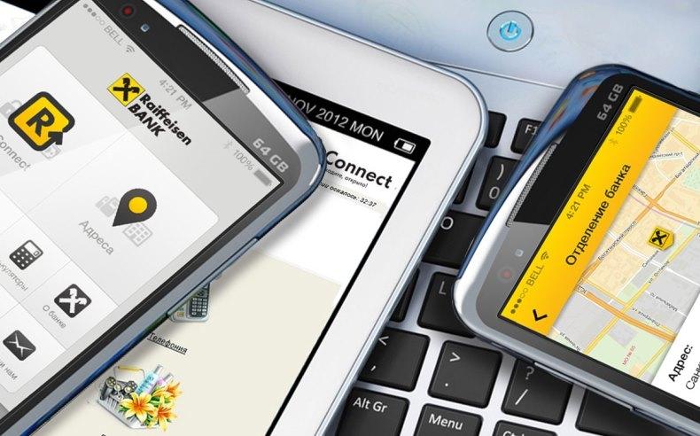 Как оформить кредитную карту в Альфа-Банке