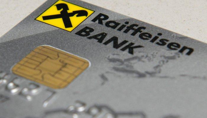 Райффайзенбанк карта для зарплаты