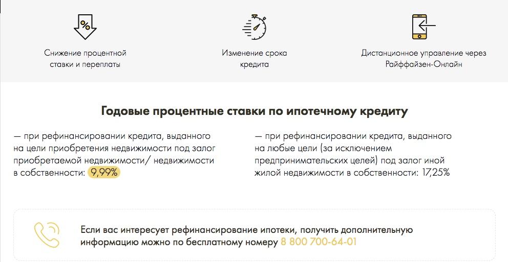 Деньги Под Залог Птс в Казани - ㉔ Автоломбард №1