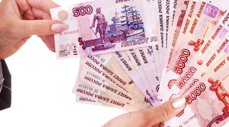Кредит наличными без справок о доходах и поручителей в