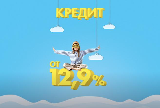 Деньги в долг в Полоцке: выдача быстрых займов