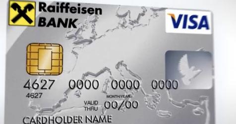 Райффайзенбанк зарплатная карта
