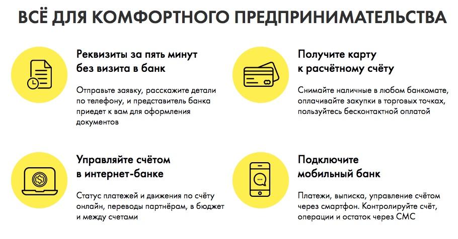 Заявка на кредитную карту альфа банка 100 дней без процентов онлайн