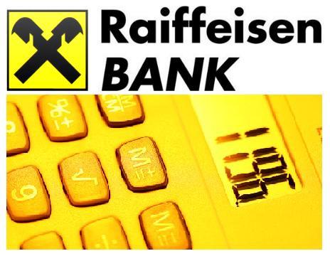 Потребительский кредит в райффайзен банке калькулятор